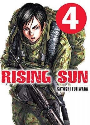 "Afficher ""Rising sun n° 4"""