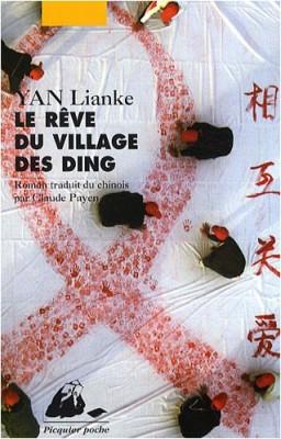 """Afficher """"Le rêve du village des Ding"""""""