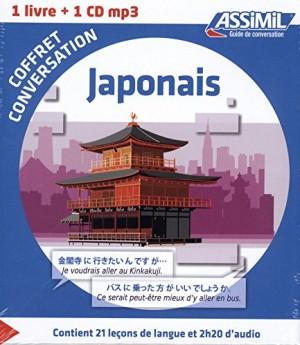 """Afficher """"Coffret conversation japonais"""""""
