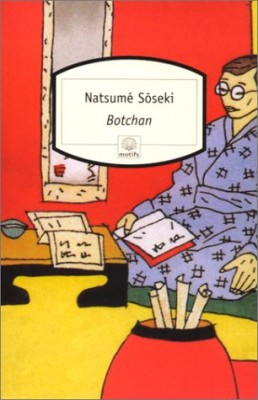 "Afficher ""Botchan"""