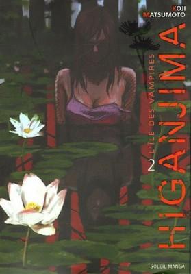 """Afficher """"Higanjima n° 2 Volume 2"""""""