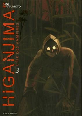 """Afficher """"Higanjima n° 3 Volume 3"""""""