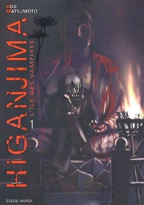 """Afficher """"Higanjima n° 1 Volume 1"""""""