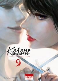 """Afficher """"Kasane n° 9"""""""