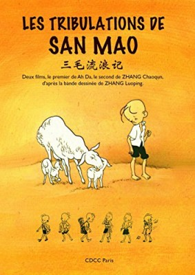 "Afficher ""Les tribulations de San Mao"""