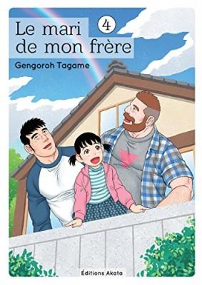"""Afficher """"Le Mari de mon frère. n° 4 Le Mari de mon frère"""""""