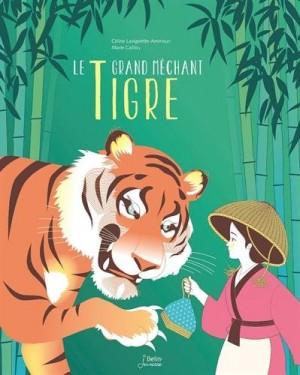 """Afficher """"Le grand méchant tigre"""""""