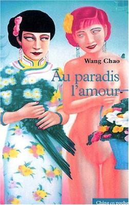 """Afficher """"Au paradis, l'amour"""""""