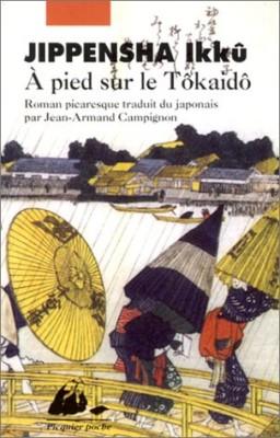 vignette de 'À pied sur le Tôkaidô (Ikku Jippensha)'