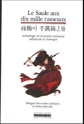 vignette de 'saule aux dix mille rameaux (Le) (Ok-sung Ann-Baron)'