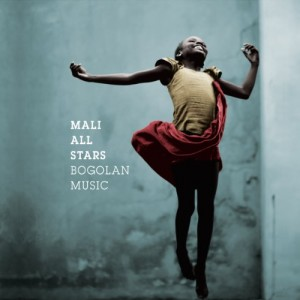 "Afficher ""Mali all stars"""
