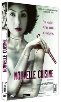 """Afficher """"3 Extrêmes Nouvelle cuisine"""""""