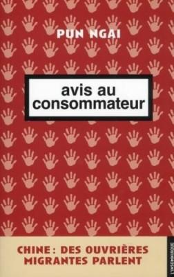 """Afficher """"Avis au consommateur"""""""