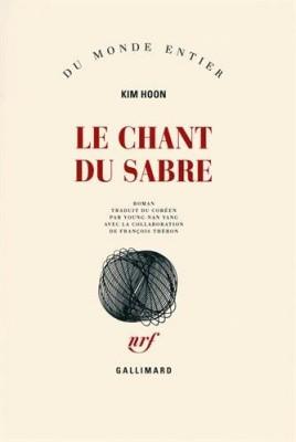 vignette de 'Le chant du sabre (Hoon Kim)'