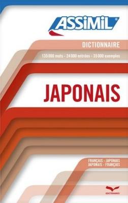 """Afficher """"Dictionnaire japonais-français, français-japonais"""""""