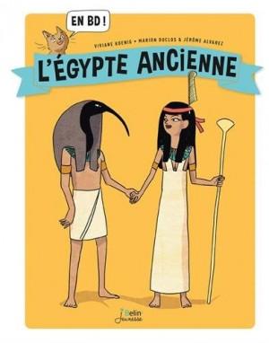 """Afficher """"L'Égypte ancienne"""""""