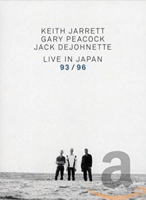 "Afficher ""Keith Jarrett, Gary Peacock, Jack Dejohnette"""