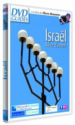 "Afficher ""Israël ""Rêve d'avenir"""""