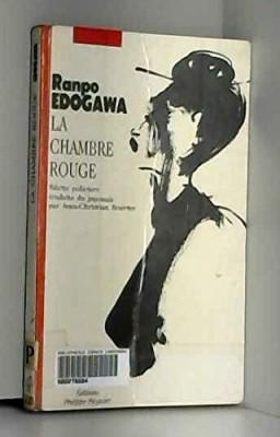 """Afficher """"La Chambre rouge"""""""