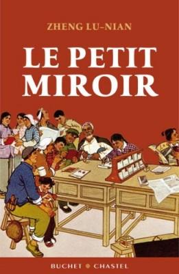 """Afficher """"Le petit miroir"""""""