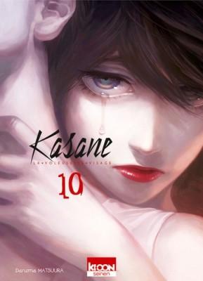 """Afficher """"Kasane n° 10"""""""