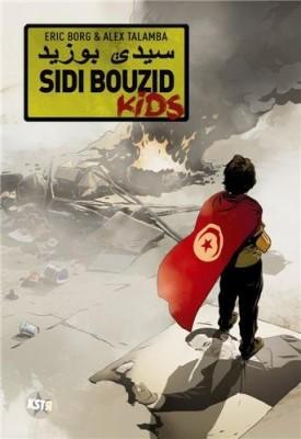 """Afficher """"Sidi Bouzid Kids"""""""