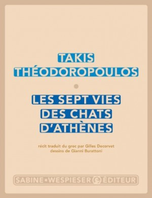"""Afficher """"Les Sept vies des chats d'Athènes"""""""