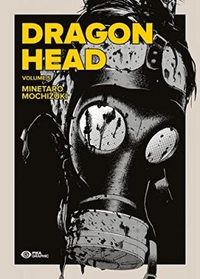 """Afficher """"Dragon head n° 05"""""""