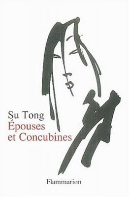 """Afficher """"Epouses et concubines"""""""