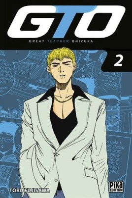 "Afficher ""GTO n° 2 GTO (Great teacher Onizuka)"""