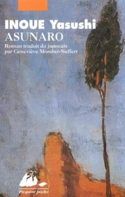 """Afficher """"Asunaro"""""""