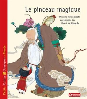 """Afficher """"Le pinceau magique"""""""