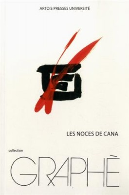 """Afficher """"Les noces de Cana"""""""