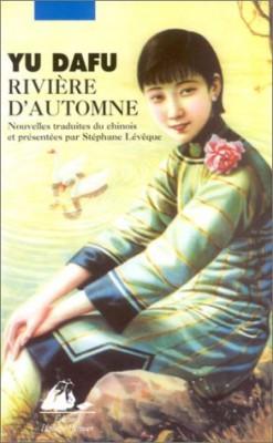 """Afficher """"Rivière d'automne"""""""