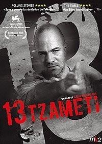 "Afficher ""13 (tzameti)"""