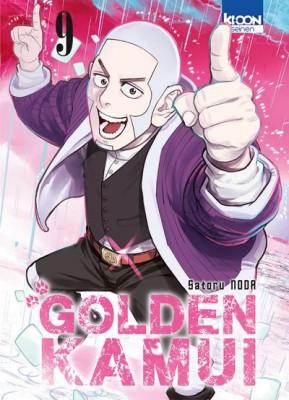 """Afficher """"Golden kamui n° 9"""""""