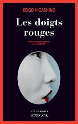 vignette de 'Les doigts rouges (Keigo Higashino)'