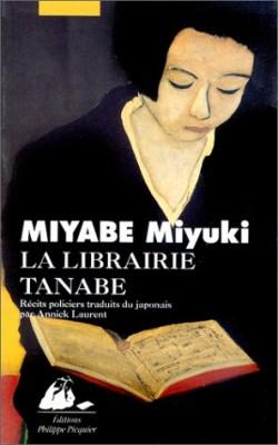 "Afficher ""La Librairie Tanabe"""