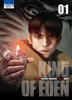 "Afficher ""King of Eden n° 1"""
