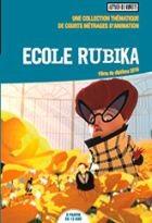 vignette de 'Ecole Rubika 2016 (Baptiste Chauveau)'