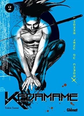 "Afficher ""Kedamame n° 02"""