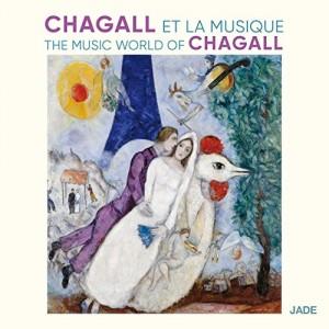 """Afficher """"Chagall et la musique"""""""
