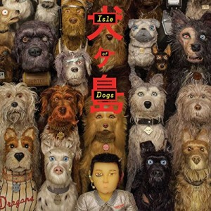 "Afficher ""Isle of dogs"""