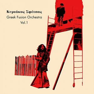 "Afficher ""Greek fusion orchestra, vol. 1"""