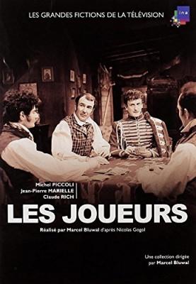 """Afficher """"Les Joueurs Les joueurs"""""""