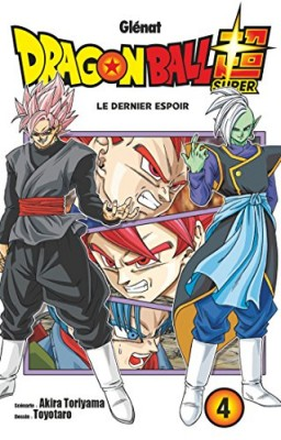 "Afficher ""Dragon ball super n° 4 Dragon Ball Super"""