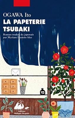 "Afficher ""La Papeterie Tsubaki"""