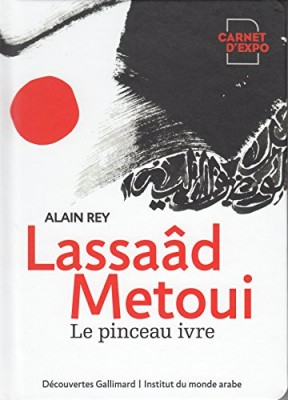 "Afficher ""Lassaâd Metoui"""