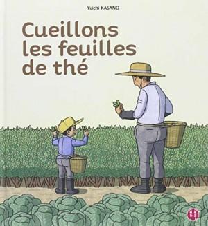 """Afficher """"Cueillons les feuilles de thé"""""""
