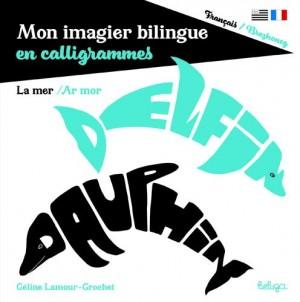 """Afficher """"Mon imagier blingue en calligrammesLa mer"""""""